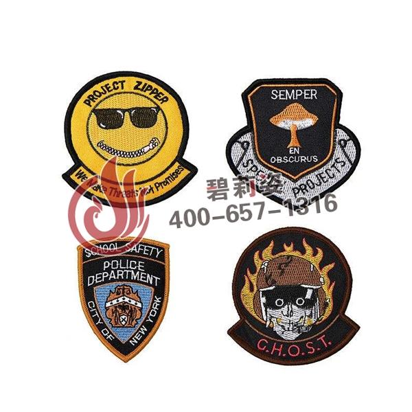 联勤保障部队臂章